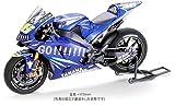 Hobby Company - Yamaha YZR M1 2004 Rossi