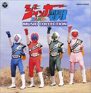 Jacker Dengekitai: Music Collection