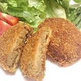 肉のまる彦本店 熊野牛カレーコロッケ 10個