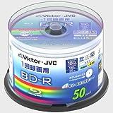 Victor 映像用BD-R 保護コート仕様(ハードコート)1回録画用 4倍速 25GB ワイドホワイトプリンタブル 50枚 BV-R130K50W