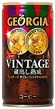 (お徳用ボックス) ジョージア ヴィンテージ 190g缶×30本
