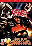 Devil's Island Lovers/Night Of The Assassin [DVD]