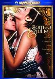 ロミオとジュリエット [DVD]
