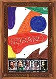 ソラノ[DVD]