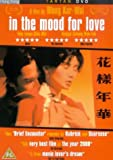 In the Mood for Love [2000] [DVD]