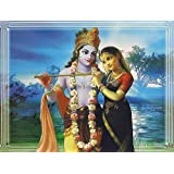 "Dolls Of India ""Radha Krishna - The Divine Lovers"" Reprint On Photographic Paper - Unframed (36.83 X 29.21 Centimeters..."