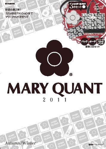 MARY QUANT 2011 ‐ 秋冬 大きい表紙画像