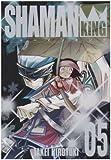 シャーマンキング 5 完全版 (5) (ジャンプコミックス)