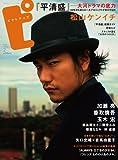 ピクトアップ 2012年 02月号 [雑誌]