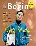 LaLaBegin (ララビギン) 10・11 2016  [雑誌]