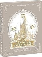 東京ディズニーランド アニバーサリーズ&ファンティリュージョン! <ノーカット版> [DVD]