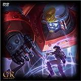 ジャイアントロボ 「GR-GIANT ROBO-」 ミレニアムBOX [DVD]