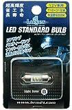 ルクサーワン(Luxer1) LEDスタンダードバルブ ホワイト HL-201W
