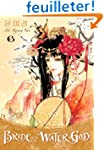 Bride of the Water God Volume 6