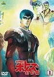 装甲騎兵ボトムズ 幻影篇 1[DVD]