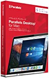 Parallels Desktop 12 for Mac 5���[�U�[���C�Z���X��
