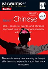 Rapid Chinese Vol 1 by Earworms