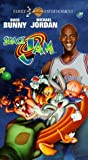 Space Jam (Clam) [VHS]