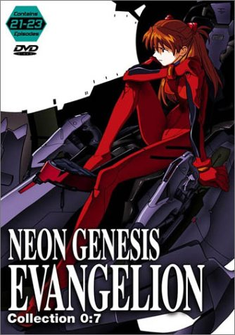 The Chatterbot Collection Neon Genesis Evangelion #2: 512V871WN5L
