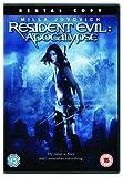 Resident Evil: Apocalypse [DVD]