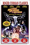 Battle Beyond the Stars (1980) / 宇宙の七人 [Import] [DVD]