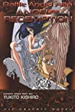 Battle Angel Alita, Vol. 5: Angel of Redemption (156931053X) by Kishiro, Yukito