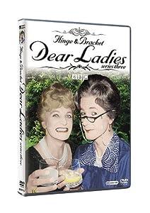 Dear Ladies - Series 3 [DVD]
