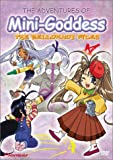echange, troc Adventures of Mini Goddess 2: Belldandy [Import USA Zone 1]