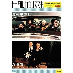 �^�钆�̓�/�����_ [DVD]