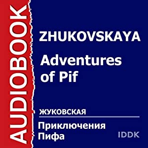 Adventures of Pif [Russian Edition] | [E. Zhukovskaya, M. Astrakhan]