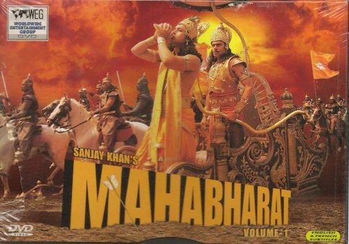 Mahabharat Volume 1 - Sanjay Khan