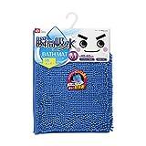 Amazon.co.jpレック サラサラ 瞬間吸水 バスマット ( M ・60×40cm ) ブルー