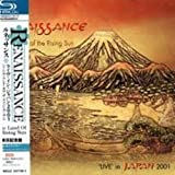 In the Land of Rising Sun by RENAISSANCE (2010-08-25)