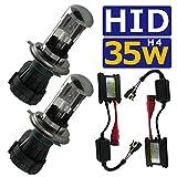HID H4 Hi/Lo ヘッドライト フルキット Hi Lo 切り替え 35w 8000k