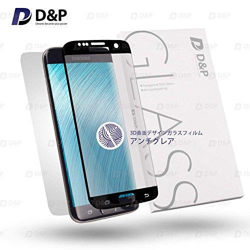 (ディー&ピー)D&P Samsung Galaxy S7 Edge用 全面3Dアンチグレアガラスフィルム 3D Touch 対応 3Dラウンドエッジ加工 反射防止フルカバー強化ガラスフィルム「1+1 全面3Dアンチグレア強化ガラス液晶面フィルムx1枚、スクラブ指紋防止背面保護フィルムx1枚」 (アンチグレアブラック)