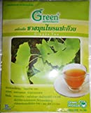 Ginkgo Tea Herbal Tea 100% Ginkgo Leaf Extract Healthy Drink Nourish Brain and Nervous System Improve Blood Flow 1 g x 15 Teabags Made in Thailand