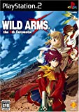 echange, troc Wild Arms: The 4th Detonator[Import Japonais]