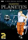 Planetes: Volume 2 Special Edition (ep.6-10)