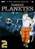 echange, troc Planetes 2 [Import USA Zone 1]