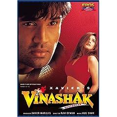 Vinashak: Destroyer (1998) -Sunil Shetty, Raveena Tandon, Danny Denzongpa, Alok Nath, Om Puri, Tinnu Annand, Satyendra Kapoor