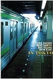 echange, troc In Tokyo (Live 2004)