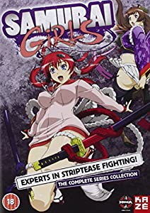 Samurai Girls [DVD]