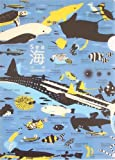WE LOVE OKINAWAクリアファイル沖縄ECOシリーズ 海
