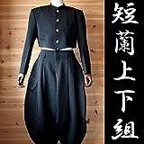 (リバックス) RIVAX 学生服 短ラン&バナナボンタンセット ギンギン&幻龍 (M)