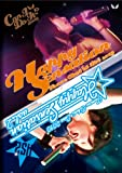 Tomoe Ohmi Live 2009 / 2010 Happy Sensation [DVD]
