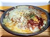 ハンバーグドリアが作れちゃう☆デミグラスソースの煮込みハンバーグとバターライスとチーズのセット