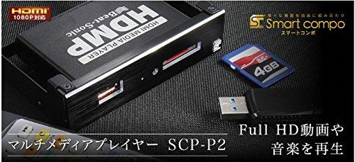 Beat-Sonic [ ビートソニック ] マルチメディアプレイヤー SCP-P2