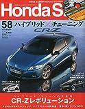 Honda Style (ホンダ スタイル) 2010年 08月号 [雑誌]