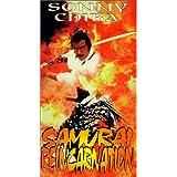 Samurai Reincarnation [VHS]