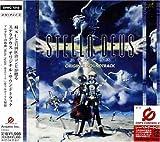 ステラデウス オリジナル・サウンドトラック(CCCD)